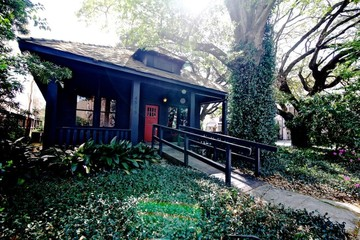Private Room In Washington Ave   Memorial Park, Houston